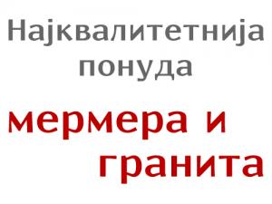 ponuda_mig